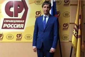 Перед началом губернаторской выборной кампании брянские «эсеры» находятся в приостановленном состоянии