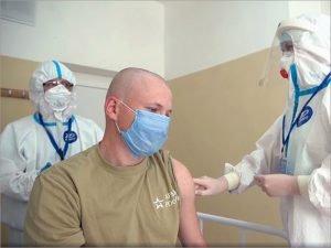 Российские военные проводят клинические испытания вакцины от коронавируса