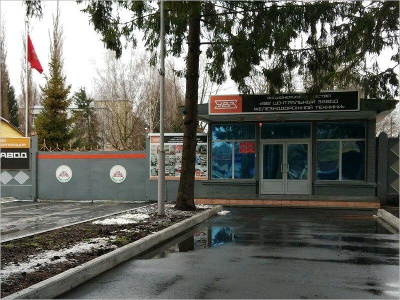 Экс-управляющего директора 192-го завода в Брянске осудят за 8,5-милионную взятку