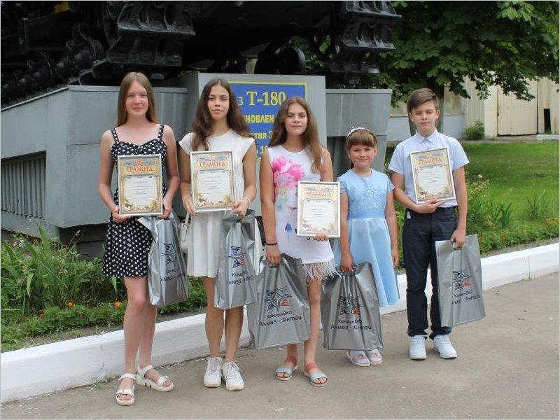 На Брянском автозаводе наградили «Отличников Концерна»