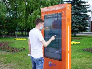 На территории БМЗ установлены электронные информационные киоски