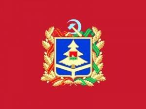 5 июля отмечается День герба, гимна и флага Брянской области