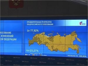 Брянская область поддержала поправки в Конституцию с результатом 86%