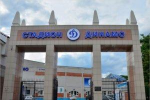 На первый матч брянского «Динамо» в ФНЛ будет продано 1000 билетов
