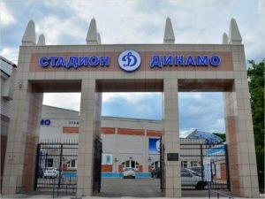 На домашний матч брянского «Динамо» с «Нижним Новгородом» вновь смогут прийти 10% зрителей