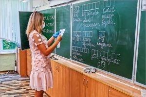 Нейросеть «Ростелекома» выявила половину всех нарушений на ЕГЭ-2020