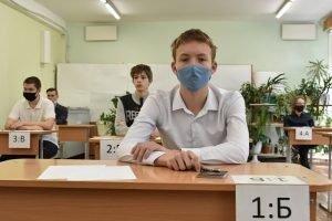 В Брянске подготовлено 16 пунктов приема ЕГЭ. Для  почти 2600 человек