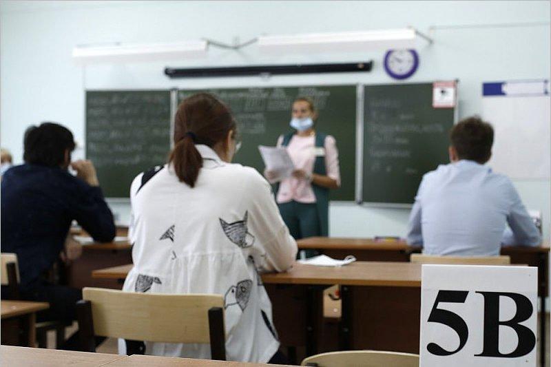 В Брянской области средние баллы по ЕГЭ оказались выше среднероссийских