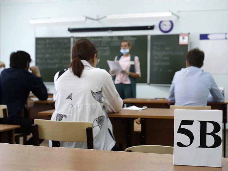 ЕГЭ по химии и обществознанию сдают более 3700 брянских выпускников