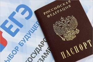 ЕГЭ в резервные дни 28 и 29 июня сдали более 500 брянских выпускников. В Брянске и Новозыбкове