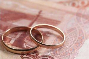 Суд в Брянске признал фиктивным межнациональный брак