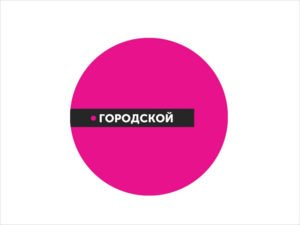 Из жизни брянских СМИ: «Городской» и «Брянск Today» встретятся в суде. После выборов