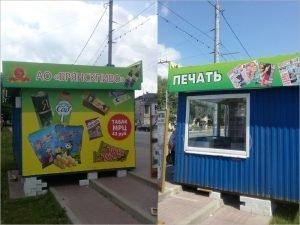 Безмозглый Брянск: власти города продолжают операцию по замене  «неэстетичных» киосков на дизайнерские шедевры
