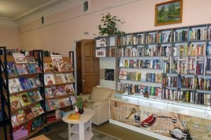 Брянские библиотеки получат гранты из фонда Михаила Прохорова