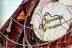Организаторы сообщили об отмене фестиваля «Брянский Мамонт»