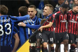 Прогноз на противостояние «Милан» – «Аталанта» 24 июля