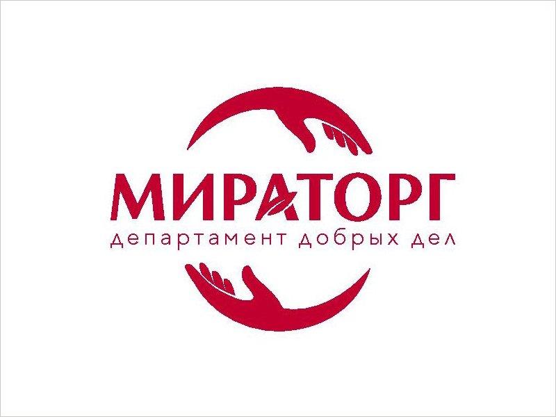 Брянские подразделения «Мираторга» поддерживают инфраструктуру территорий соседних регионов
