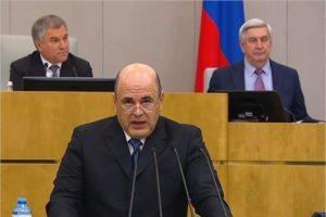 Бизнес увидел «положительный сигнал» в отчёте правительства – «ОПОРА РОССИИ»
