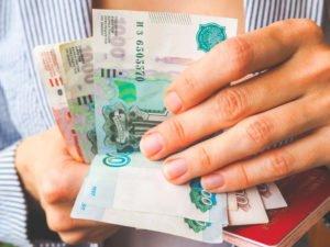 Прожиточный минимум в Брянской области за квартал «похудел» почти на 400 рублей