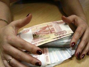 В Брянске главбух строительной фирмы «отщипнула» у работодателей 19 млн. рублей