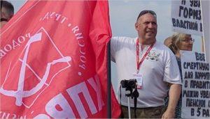 В Брянске законодательно разрешены митинги на ступенях облправительства и облдумы