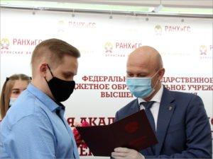 Вручение дипломов в Брянском филиале РАНХиГС в новом формате проводить не рискнули