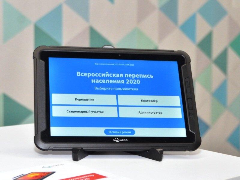 Для переписи населения началось производство отечественных планшетов — «Ростелеком»