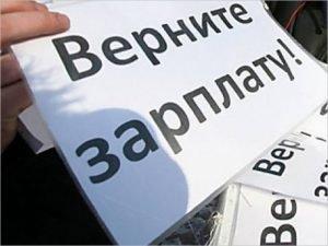 Персонал клинцовского рынка получил с помощью прокуратуры долги по зарплате