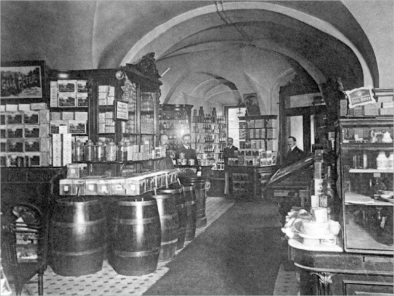 Брянская потребкооперация отмечает 125-летие с момента начала «бежицкой авантюры» княгини Тенишевой
