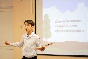Брянских школьников позвали в Школу. Социального проектирования