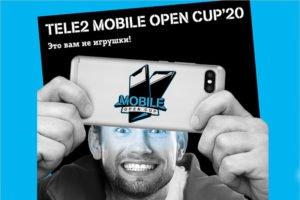 Организованный Tele2 Mobile Open Cup'20 привлёк более 33 тысяч киберспортсменов