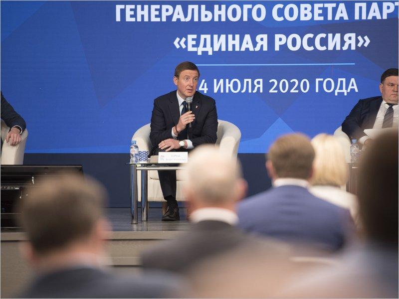 Основой предвыборной программы «Единой России» станет наполнение конкретным содержанием каждого положения Конституции – Турчак