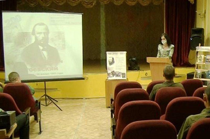 Брянским заключённым объяснили смысл романа «Преступление и наказание»