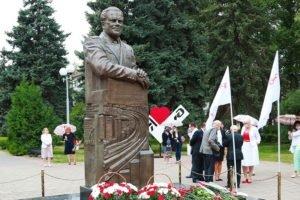 В Брянске отметили день рождения железнодорожного генерала