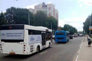 Выборы брянского губернатора: избирательная кампания вступила в стадию предвыборной рекламы