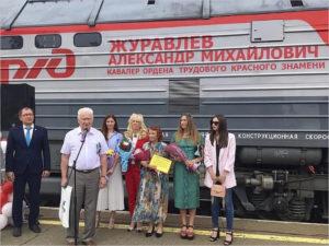 Тепловозу БМЗ впервые присвоено имя собственное — имя ветерана железнодорожной отрасли