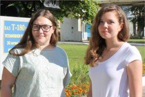 Конструкторы Брянского автозавода стали участниками форума «Инженеры будущего-2020»
