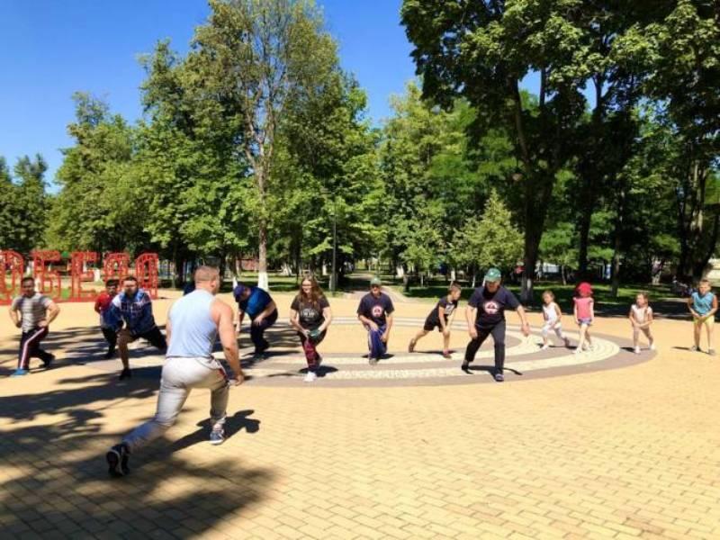 День физкультурника в Брянске: зарядка с чемпионом мира