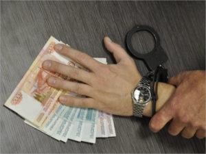 Расследование дела о взятках директору трубчевского психоневрологического интерната завершено окончательно