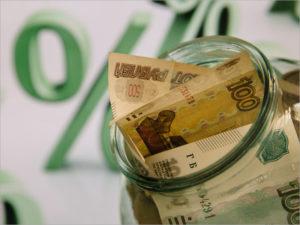 За год банковские вклады населения в Брянской области выросли на 7,5%