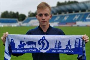 Брянское «Динамо» подписало 17-летнего полузащитника