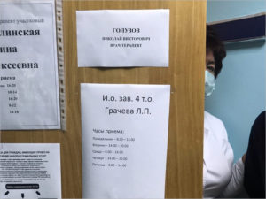 По стопам украинских коллег: брянские врачи бегают от пациентов с подозрением на коронавирус