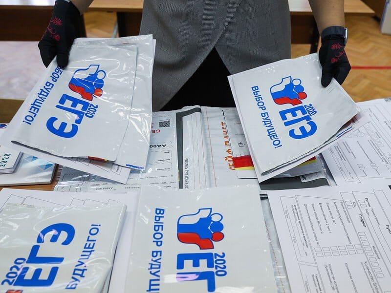 ЕГЭ на 100 баллов в Брянской области сдали больше 100 человек