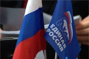 «Единая Россия» начала разработку народной программы к предстоящим выборам в Госдуму: восстановление экономики и обеспечение социальных гарантий
