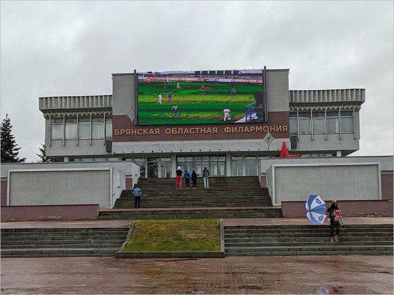 В Брянске организована трансляция первой игры «Динамо» в ФНЛ на большом экране на Набережной