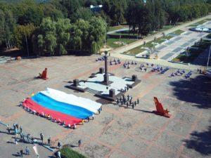 Российский флаг россияне признали самым «консенсусным» государственным символом