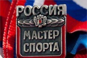 Трое брянских спортсменов стали мастерами спорта России