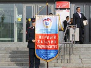 В Унече передано в суд очередное дело о коррупции в областном казачьем институте