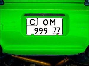 В России появились новые автомобильные и мотоциклетные номера