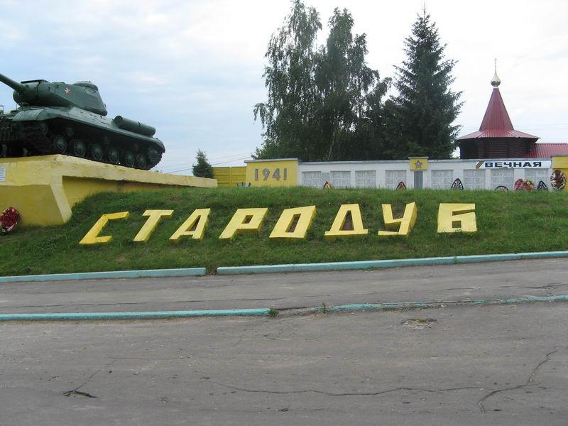 Стародубские казаки обсудят создание музея своего полка